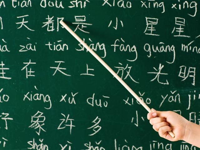apprendre les caractères chinois par visioconférence