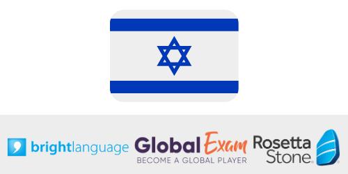 FORMATION CPF HEBREU PAR VISIO + E-LEARNING