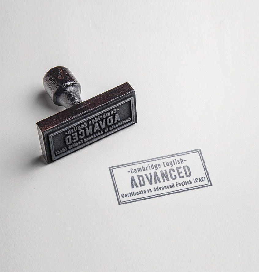 Stamp Cambridge ADVANCED